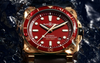 Bell & Ross BR 03-92 Diver Red Bronze Portada